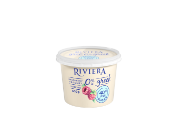 Maison Riviera Raspberry 40% Less Sugar 0% M.F. Greek Yogourt 125 g